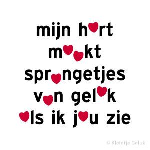 valentijn-hart (1)